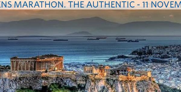"DS Smith participates in the 36th edition of the ""Athens Marathon.The Authentic""."