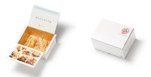 An E-Commerce Packaging Solution Good Enough to Eat